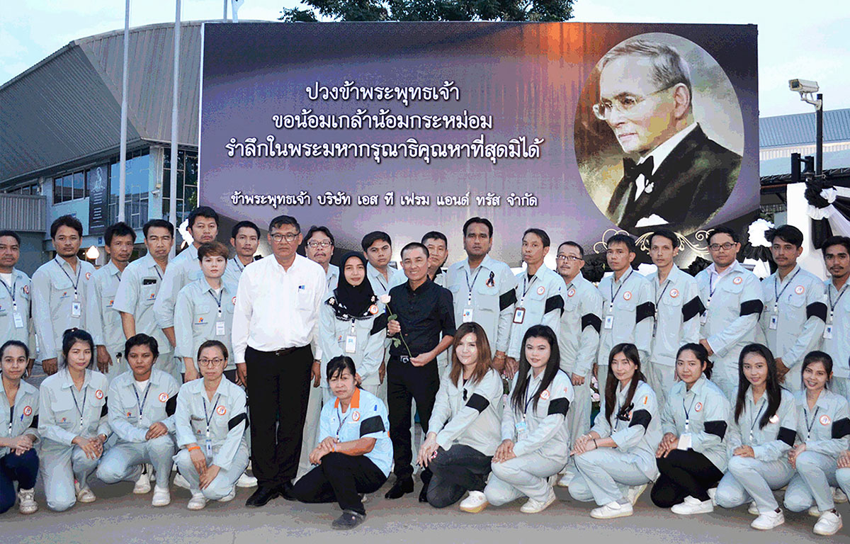 Pay a final tribute and farewell to His Majesty The Late King (Rama 9)